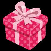 ピンクの箱とリボンのプレゼント.png