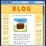 ブログ(ウェブサイト).png
